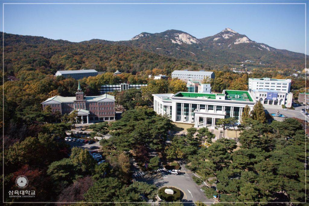 Trường đại học Sahmyook