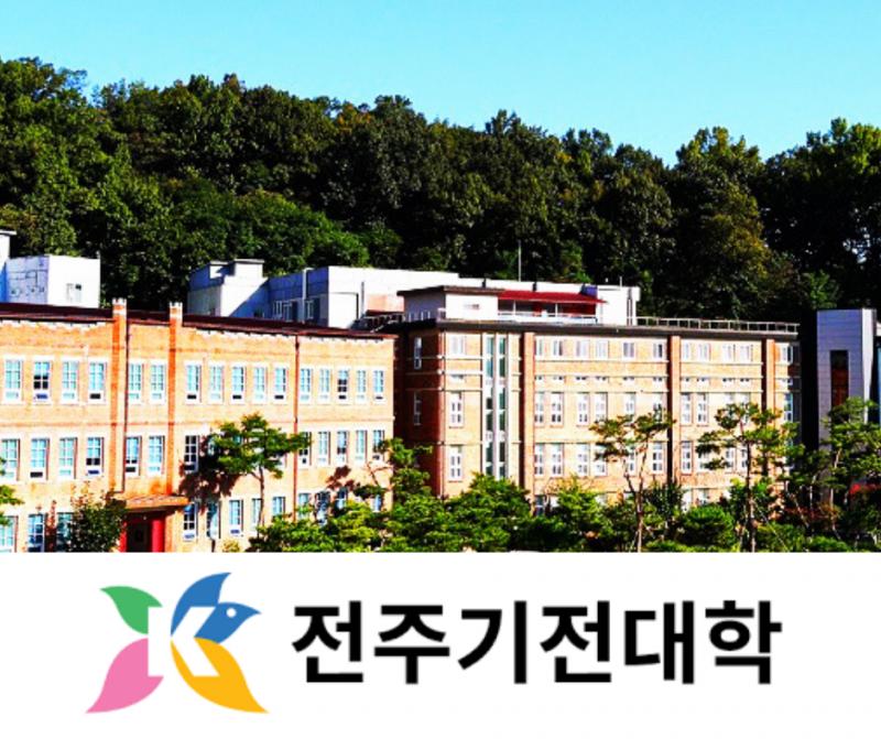 Trường Cao đẳng Jeonju Kijeon College Hàn Quốc