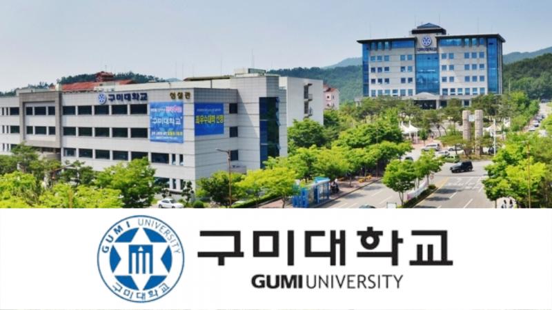 Trường Đại học Gumi University Hàn Quốc