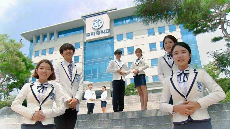 Đại học Gumi University Hàn Quốc
