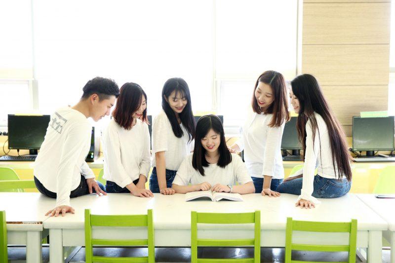 Đại Học Songgok University Hàn Quốc
