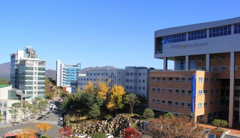 Đại học Masan University - Top trường có học phí thấp nhất