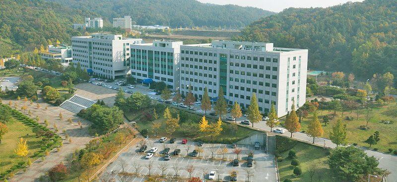 Đại học quốc gia Kongju National University Hàn Quốc