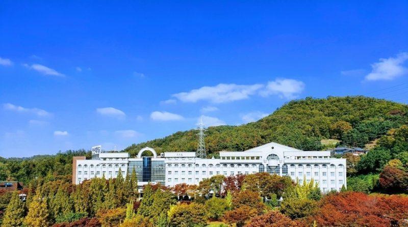 Trường Đại học Ansan University Hàn Quốc